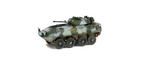 GENERAL LAND SYSTEMS CANADA - LAV 25 - 2nd LIGHT ARMORED RECONNAISSAN   CARSNGO.FR